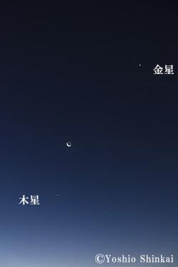 木星と金星 月.jpg