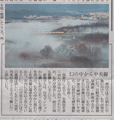 読売新聞多摩版20190208.jpg
