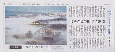 02読売新聞.jpg