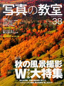 日本カメラ.jpg