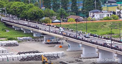 日野橋開通 1.jpg