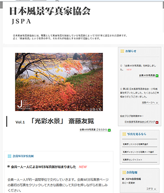 JSPA.jpg