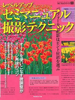 NCフォトシリーズ32.jpg